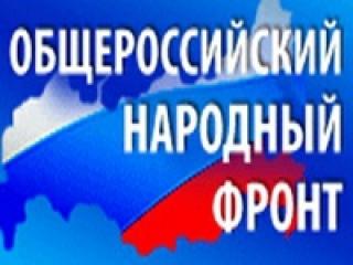 Мусульмане России для ОНФ – за развитие культуры и спорта