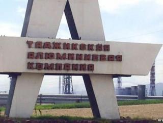 В ООН доложили о вреде Таджикского алюминиевого завода