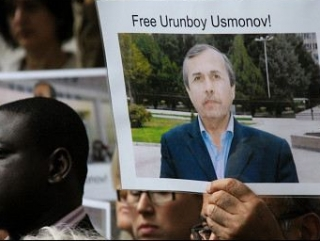 Таджикский журналист обвинён в недоносительстве