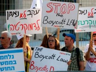 Израиль силой заставит любить все израильское