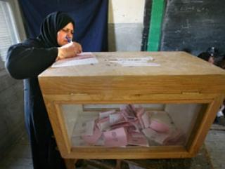Парламентские выборы в Египте переносятся на ноябрь
