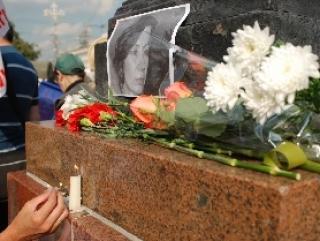 Правозащитники представят иную версию убийства Эстемировой