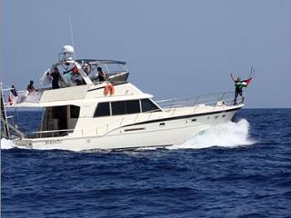 Израиль захватил французское судно