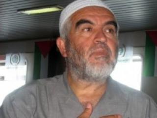 Шейха Раида Салаха освободили из лондонской тюрьмы