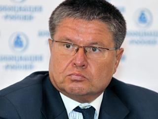 ЦБ РФ не считает исламский банкинг актуальным