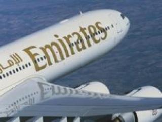 Национальный авиаперевозчик ОАЭ отметит Рамадан скидками