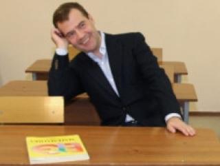 Дм. Медведев считает вредными различия в учебниках истории