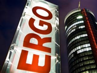 Германскую страховую компанию обвинили в дискриминации