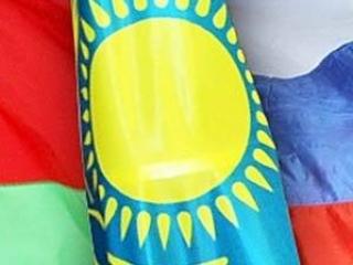 Казахстан как центр Единого экономического пространства