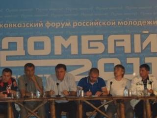 Проводники молодежной политики Кавказа