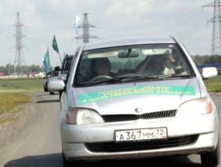 Автопробег в честь Рамадана. День первый