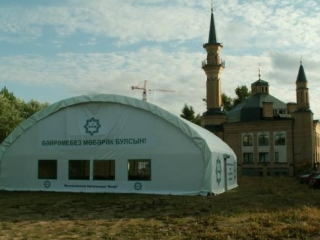 Шатер Рамадана открылся в Казани