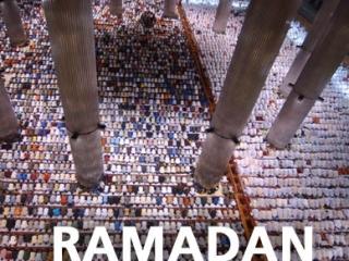 Рамадан — идеал жизни мусульманина