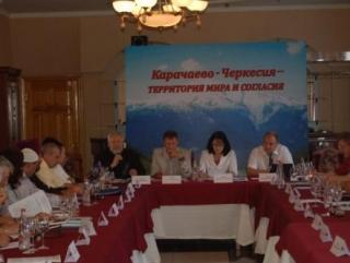Северный Кавказ территория мира и согласия