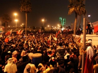 Бахрейнский национальный диалог преодолел  рубежную черту