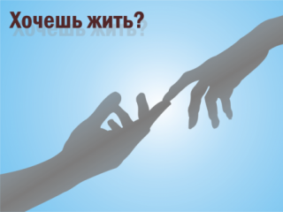 Антинаркотическую акцию провели в Башкортостане