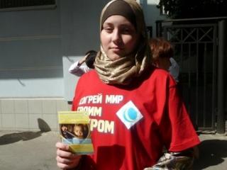 При мечетях Москвы прошла акция в поддержку Газы