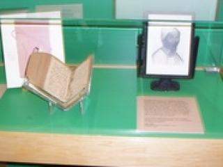 Музей исламского культурного наследия открылся в США