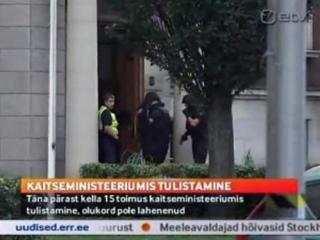 Дело террориста Брейвика нашло продолжение в Эстонии