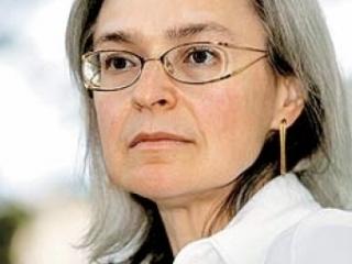 Следствие вышло на заказчика убийства Анны Политковской