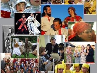 Этногенез и этническая история