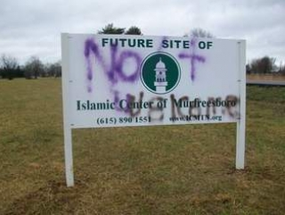 Террорист угрожал взорвать мечеть к 11 сентября