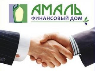 """Финансовый дом """"Амаль"""" и товарищество на вере """"Юмарт-Финанс"""" продолжат свою деятельность под брендом Финансового дома «АМАЛЬ»"""