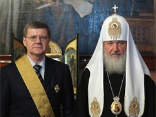 "Генпрокурора наградили за ""труды на благо Святой Церкви"""