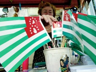 Абхазия празднует день победы