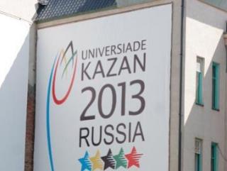 Нургалиев:  На безопасность универсиады в Казани нет средств