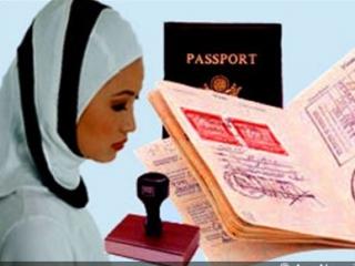 Украинские мусульманки могут остаться без паспортов