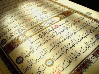 Соборная мечеть Ижевска приглашает познавать ислам