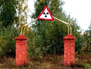 В зоне, пострадавшей от радиации, открывается медресе