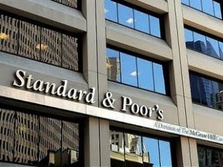 S&P подтвердил высокий кредитный рейтинг ИБР