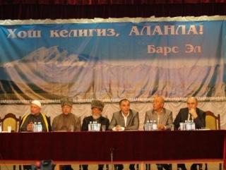 На Кавказе нашли способ сохранить традиционные ценности