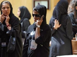В Саудовской Аравии создают рабочие места для женщин