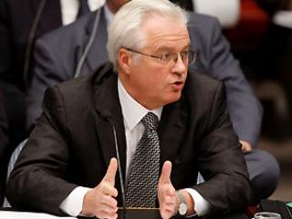 РФ призывает выработать конструктивную позицию по Сирии