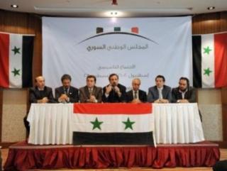 Сирийская оппозиция объединилась, создав национальный совет