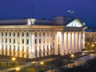 Администрация Тюменской области