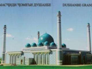 Рахмон вырыл яму для возведения мегамечети в Душанбе