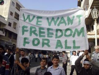 Россия и арабские революции