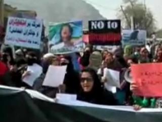 Афганцы отметили 10-летие оккупации протестами