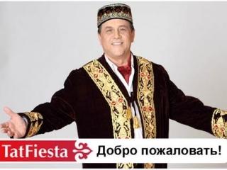Проект расскажет о татарских мероприятиях