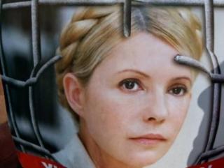 Юлию Тимошенко посадили на 7 лет за контракт с Россией
