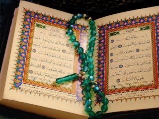 Осужденные будут состязаться в чтении Корана