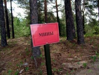 Чечня: мины не ждут