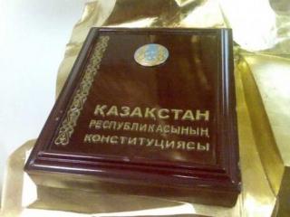 Закон Казахстана не прописывает брить бороды — агентство