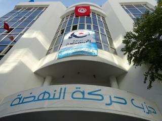 Исламские партии  Туниса