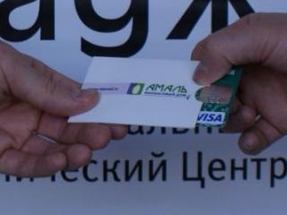 В России заработали исламские пластиковые карты