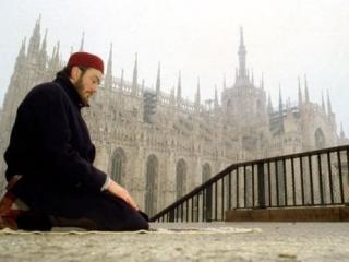 В Вене обсуждали дискриминацию мусульман